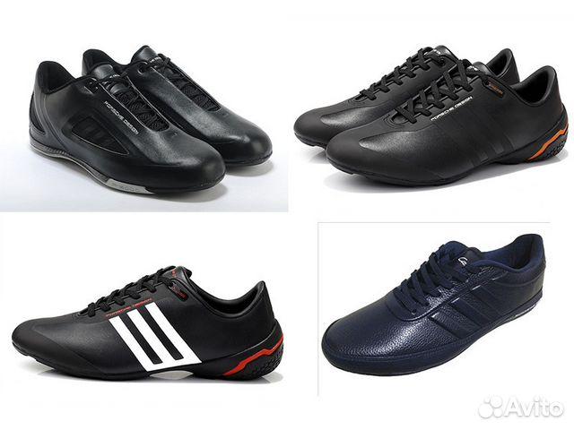 Адидас порше дизайн кроссовки мужские купить в москве