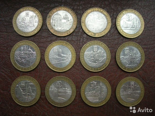 Авито воронеж монеты израильская лира