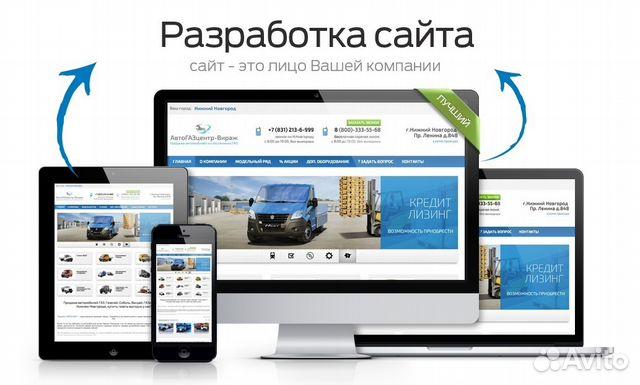 Правила создание сайтов создание web сайтов екатеринбург