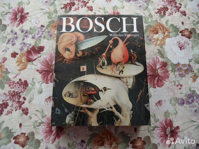 Иероним босх купить альбом 5 рублей 1991 год