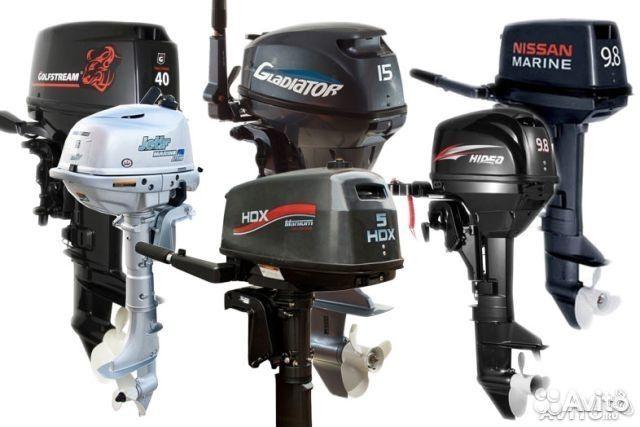 цены в сургуте на лодочные моторы