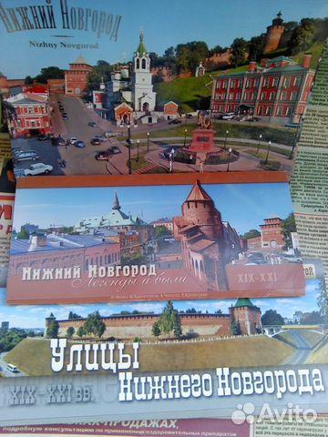Оптом открытки нижний новгород, для открыток