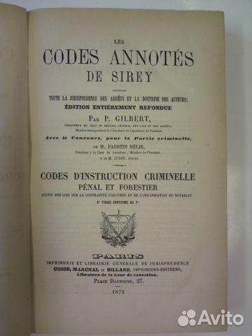 уголовно процессуальный кодекс италии