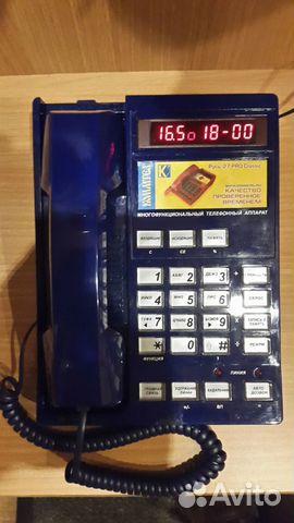 Инструкция К Телефону Русь-27 - фото 11