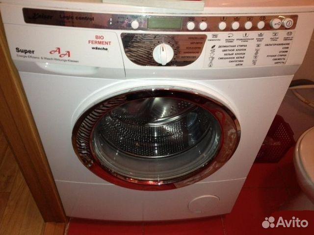 ремонт стиральных машин bosch Улица Авиаторов