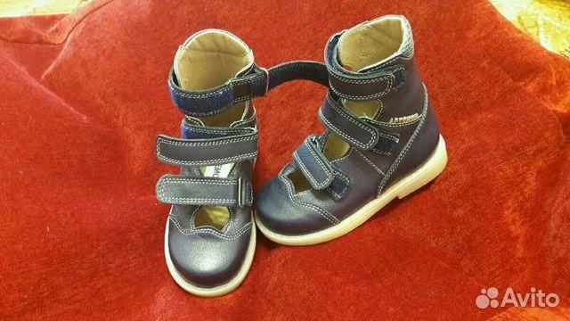 Продажа обуви ростов на дону