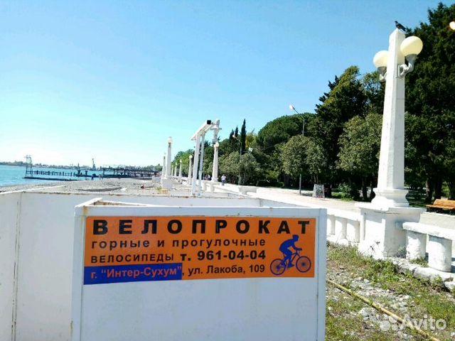 Велопрокат в Абхазии (Сухум)— фотография №2