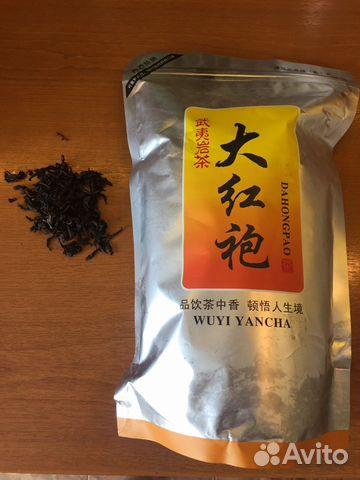 Зеленый китайский чай для похудания