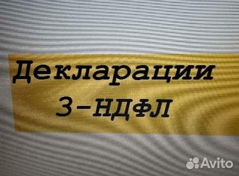 Регистрация ип верхняя пышма регистрация ооо в москве цены