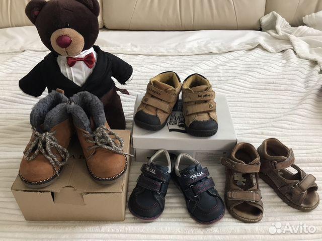 Обувь на мальчика 21-22 размер   Festima.Ru - Мониторинг объявлений f98d4027420