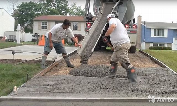 цена бетона в лесосибирске ответить