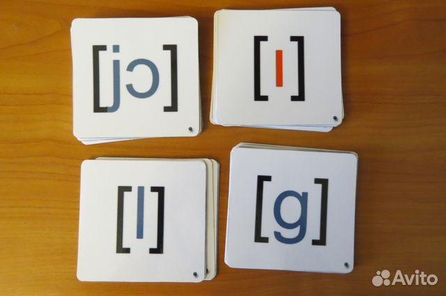 Карточки с транскрипционными знаками англ. языка купить 1