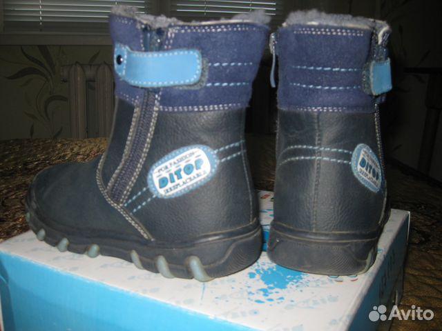 Ботиночки зима 89009025403 купить 3
