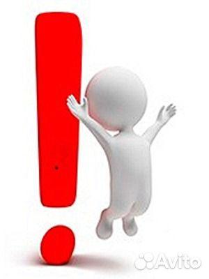 Услуги Контрольные курсовые диплом в Саратовской области  Контрольные курсовые диплом фотография №1