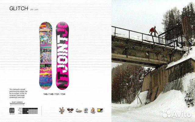 Продам сноуборд joint glitch 151, ботинки burton   Festima.Ru ... 072d4d2fccf