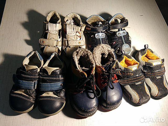 Обувь 89022446478 купить 1