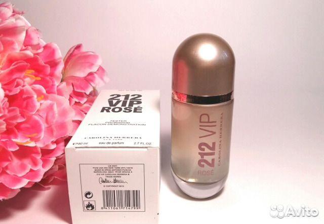 Parfum Carolina Herrera 212 Vip Rose 80 Ml Festimaru мониторинг