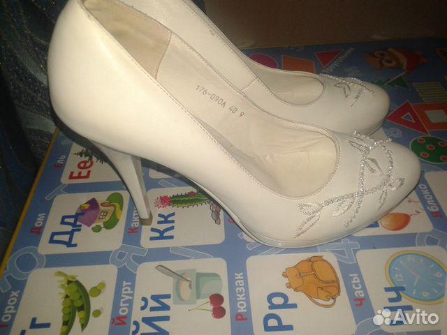 Туфли 89137186527 купить 1