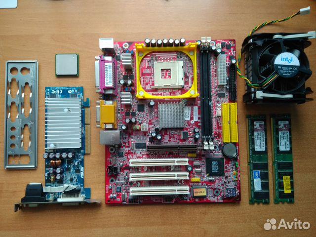 SEANIX MS-7005 651CM DRIVERS FOR WINDOWS XP