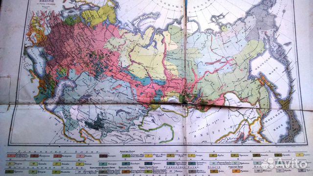 Старинные карты. Атлас Ильина, 19 век 89119196999 купить 8