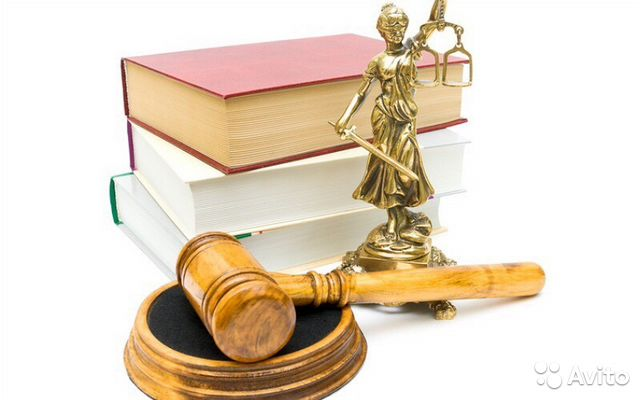 юридическая консультация по наследству в омске