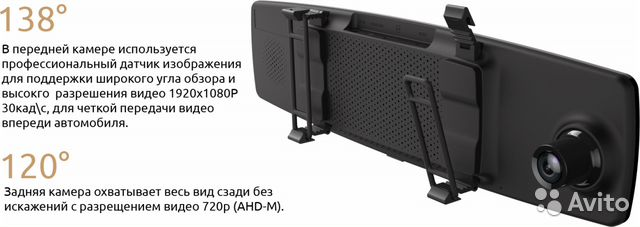Регистратор Xiaomi YI Mirror Dash Camera купить в Республике