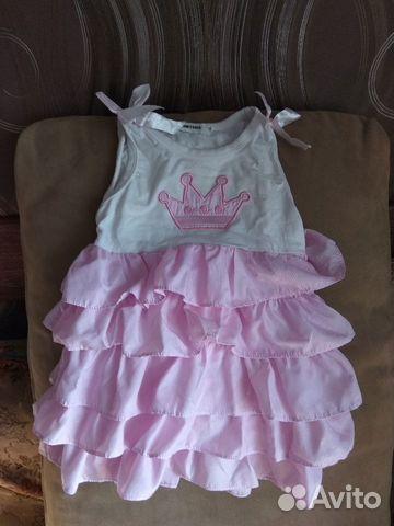 Kleid 89016114603 kaufen 1