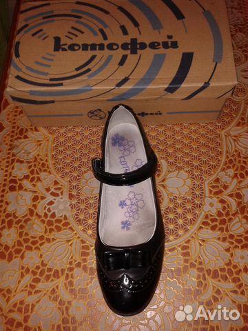 Продаю туфли для девочки