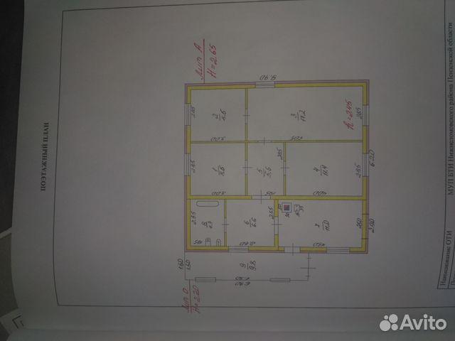 Дом 83 м² на участке 10 сот. 89093172249 купить 3
