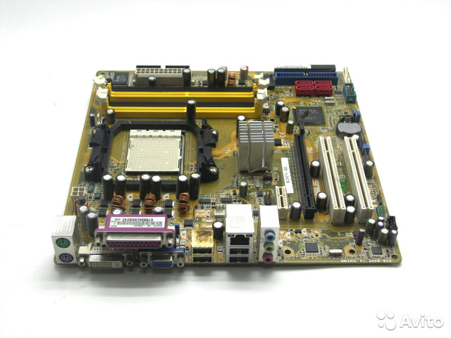 ASUS M2NPV-MX ETHERNET LAN DRIVER UPDATE