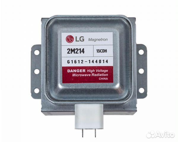Магнетрон 2M214-240GP свч Lg 89127344355 купить 2