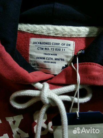 cheap for discount promo code new appearance Толстовка 46-48 jack jones, оригинал, новая с бир купить в ...