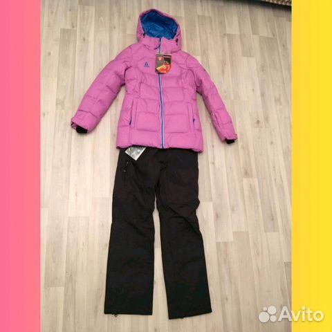 Горнолыжный костюм женский. Зимний костюм. Azimuth купить в Москве ... fd777f6281f
