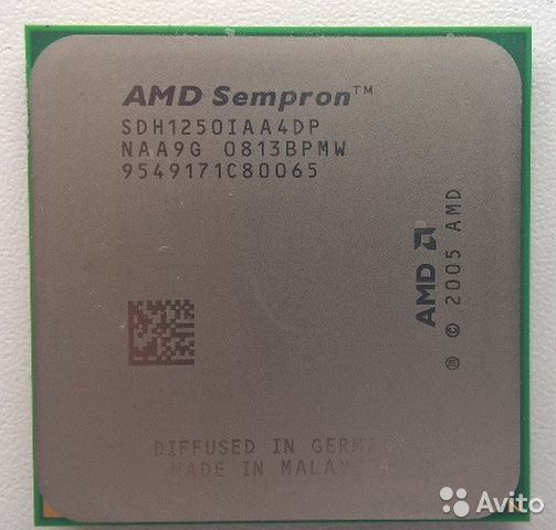 DOWNLOAD DRIVER: AMD SEMPRONTM PROCESSOR LE-1250 AUDIO
