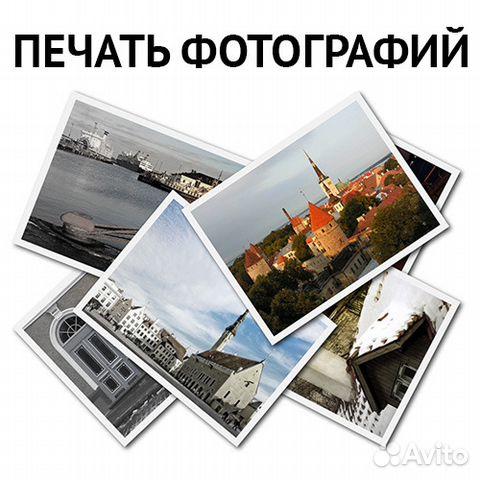 Печать фото в туле через интернет нарежем спассеруем