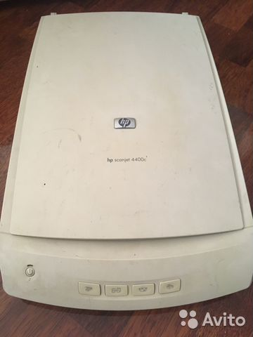 HP SCANJET 4400C DRIVERS FOR WINDOWS MAC