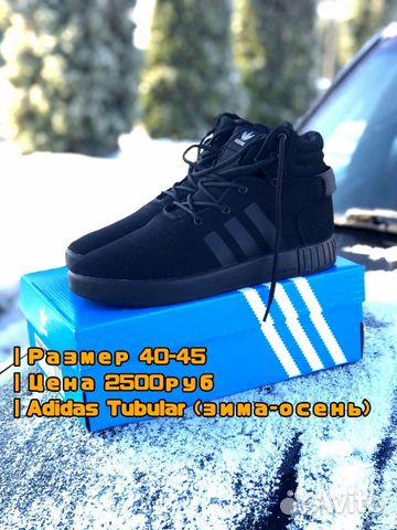 af4de262 Мужские кроссовки Adidas Tubular, Nike, reebok | Festima.Ru ...