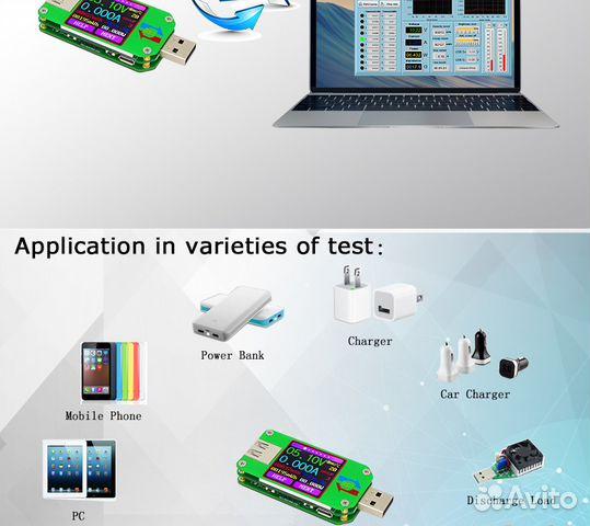 USB RD UM24C тестер с цветным дисплеем и Bluetooth 89124707070 купить 5