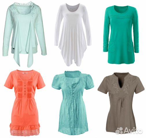 904ba656bb1 Женская одежда больших размеров Германия купить в Москве на Avito ...
