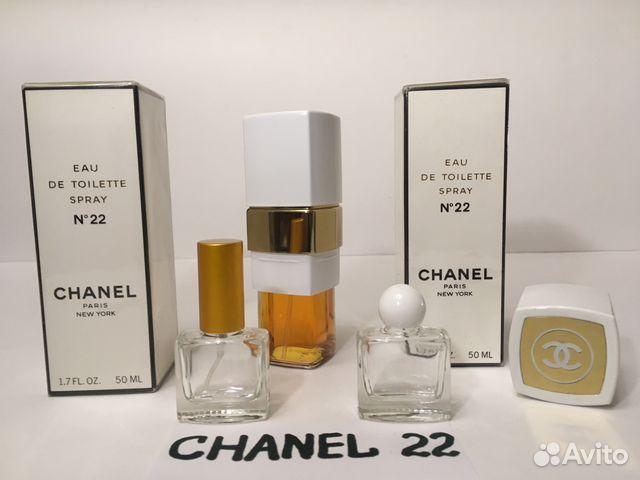 95c84ce31 Винтажные духи Chanel № 22 Шанель 22 делюсь купить в Москве на Avito ...