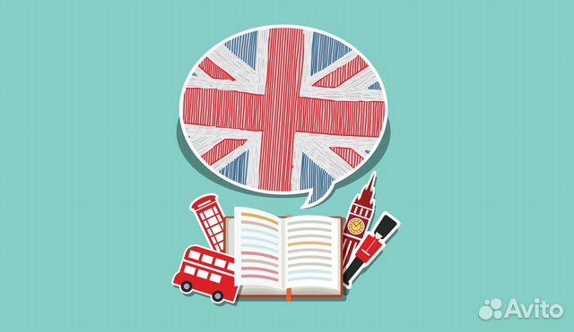 Репетитор английского языка для младшего и среднег  89533027397 купить 1