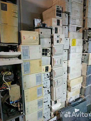 89805377242 Uninterruptible power supply