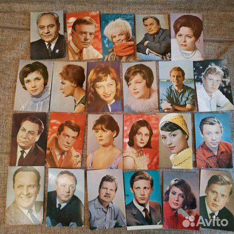 Редкие открытки с актерами ссср цена, племянницы открытки