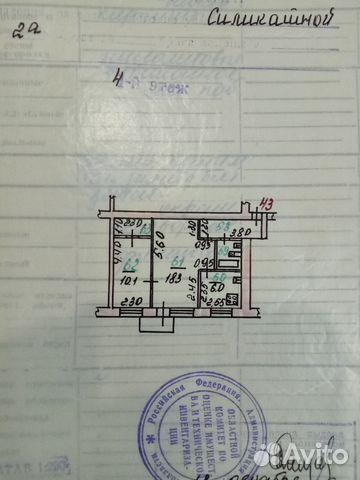 Продается двухкомнатная квартира за 1 500 000 рублей. г Орёл, ул Силикатная, д 2А.