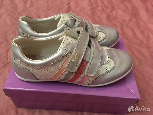 Sneakers für Mädchen 89066435561 kaufen 3