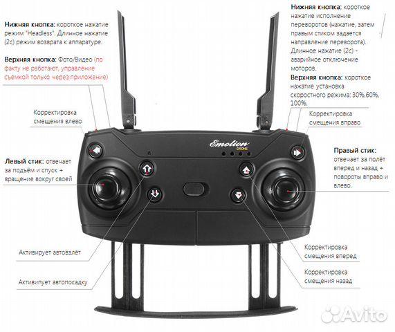 Новый дрон Eachine e58 с HD камерой 720p купить 8