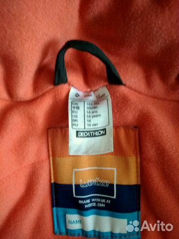 Спортивная куртка 89038968168 купить 3