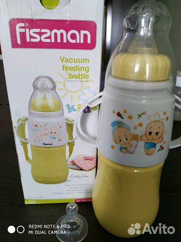Бутылочка - термос Fiszmam купить 1