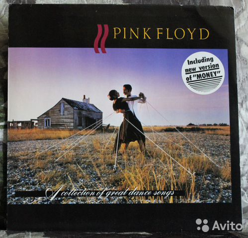 Pink Floyd A Collection Of Great Dance Songs— фотография №1