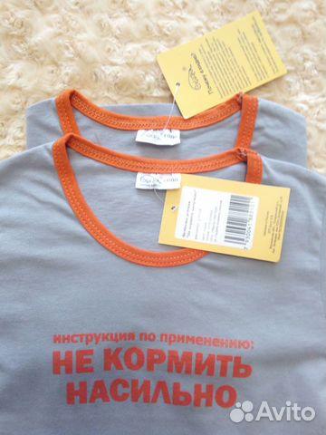 Детская футболка новая 89621614315 купить 3